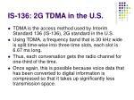 is 136 2g tdma in the u s