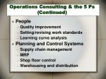 operations consulting the 5 ps continued