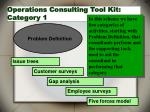 operations consulting tool kit category 1