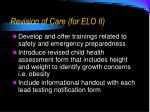 revision of care for elo ii