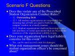 scenario f questions