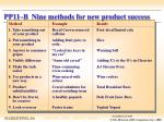 pp11 b nine methods for new product success
