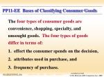 pp11 ee bases of classifying consumer goods