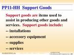 pp11 hh support goods