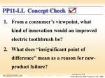 pp11 ll concept check