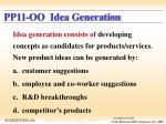 pp11 oo idea generation