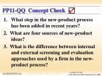 pp11 qq concept check
