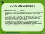 cccc job description
