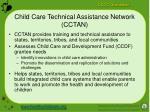 child care technical assistance network cctan