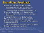 sharepoint feedback20