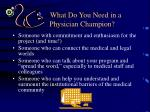 what do you need in a physician champion