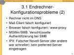 3 1 endrechner konfigurationsprobleme 2