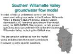 southern willamette valley groundwater flow model