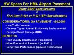 hw specs for hma airport pavement4
