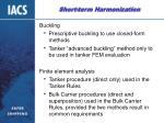 short term harmonization11