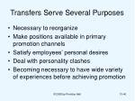 transfers serve several purposes