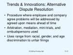 trends innovations alternative dispute resolution