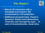why haptics
