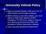 university vehicle policy