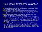 5a s model for tobacco cessation