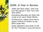 2008 a year in review
