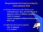 requirements for food arriving by international mail