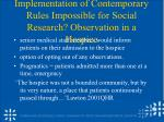 implementation of contemporary rules impossible for social research observation in a hospice