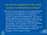no case for regulation in the social sciences vs biomedical sciences