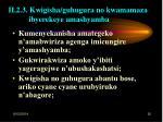 ii 2 3 kwigisha guhugura no kwamamaza ibyerekeye amashyamba