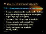 ii intego ibikorwa n ingamba16
