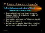 ii intego ibikorwa n ingamba23