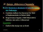 ii intego ibikorwa n ingamba30