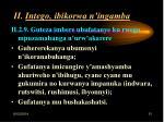 ii intego ibikorwa n ingamba31