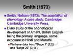smith 1973