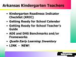 arkansas kindergarten teachers