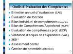outils d valuation des comp tences14