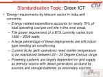 standardisation topic green ict