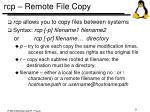 rcp remote file copy