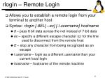 rlogin remote login
