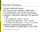 provider variation