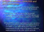 difference between cdma2000 and umts technology