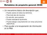 metadatos de prop sito general dcmi
