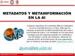 metadatos y metainformaci n en la ai
