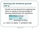 deriving the dividend growth rate g