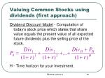 valuing common stocks using dividends first approach