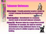 takeover defenses
