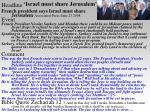 israel must share jerusalem