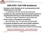 2008 sow dod icm guidebook