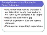 pacing guides vs standards based education