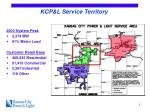 kcp l service territory
